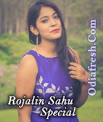 Rojalin Sahu New Song 2018