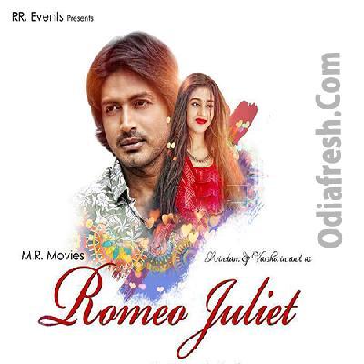 Romeo Juliet (2017)