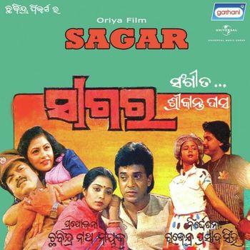 Sagar (1989)