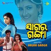 Sagar Ganga (1994)