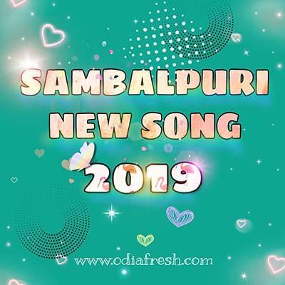 Sambalpuri New Song 2019