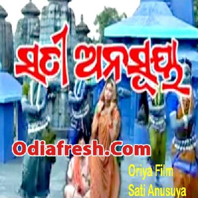 Sati Anusuya (1978)