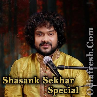 Shasank Sekhar New Song 2018