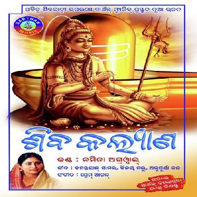Shiba Kalyana