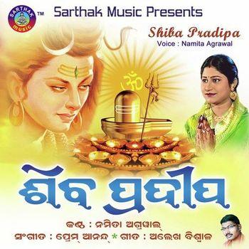 Shiva Pradipa