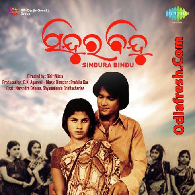 Sindura Bindu (1976)