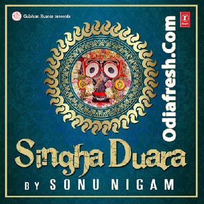 Singha Duara