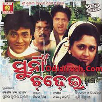 Suna Chadhei (1988)