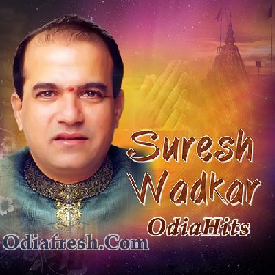 Suresh Wadkar Odia Hit Song