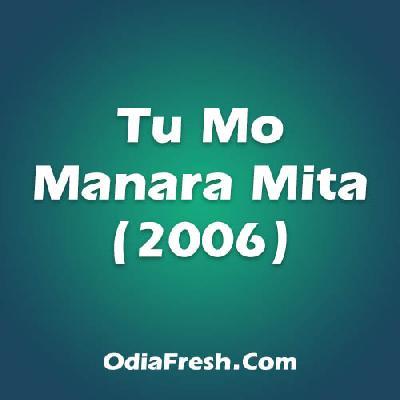 Tu Mo Manara Mita (2006)