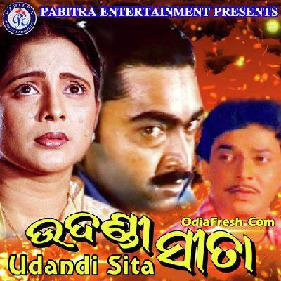 Udandi Seeta (1992)