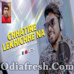 Chhatire Lekhichhe Na - New Sambalpuri Song (Jasobant Sagar)