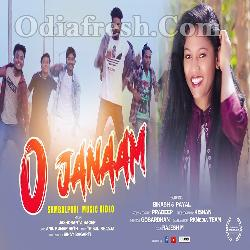 O Janaam - New Sambalpuri Song