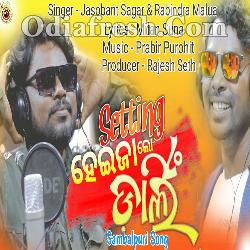 Setting Heija Lo Darling - New Sambalpuri Song By Jasobant Sagar, Rabindra