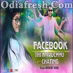 Facebook Thi Karuchhu Chating - New Sambalpuri Song (Umakant Barik)