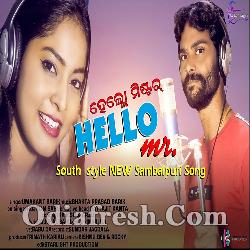 HELLO Mr South Style New Sambalpuri Song By Umakanta, Rojalin Sahu