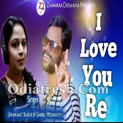 I love you re - Sambalpuri Song By Umakant Barik, Sanju Mohanty