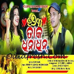 Jitendriya Badhei , Mugdha Dash