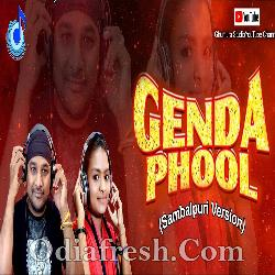 Geendaa Phool - Sambalpuri song