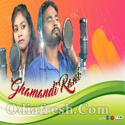 Ghamandi Rani - New Sambalpuri Song
