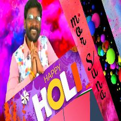 Happy Holi Mor Suna - Sambalpuri Song