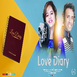 Love Diary - Romantic Sambalpuri Song