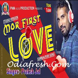 Mor First Love - Sambalpuri Song