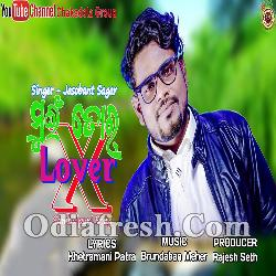 Mui Tor Ex Lover - New Sambalpuri Song