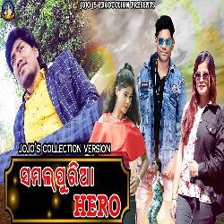 Sambalpuria Hero - Romantic Song