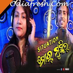 Situation Mor Muskil - Sambalpuri Song
