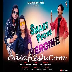 Smart Phone Heroin - Sambalpuri