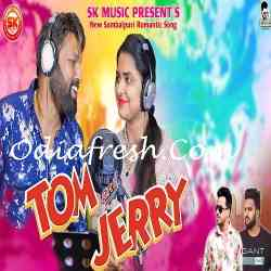 Tom Jerry - Sambalpuri Song