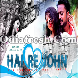 Hai Re John New Sambalpuri Song (Nojal Dani)