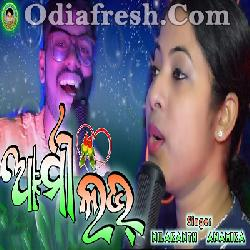 Army love (Nilakanth, Anamika) Sambalpuri Love Story Song