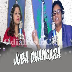 Juba Dhangara - New Sambalpuri Song
