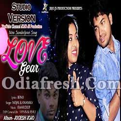 LOVE GEAR (NOJAL DANI, ANAMIKA) NEW SAMBALPURI SONG