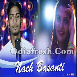 Nach Basanti - New Sambalpuri Song By Mahesh Gardia