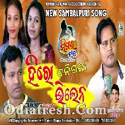 Tor Hero Banijiba Villain - New Sambalpuri Song