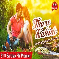 Bhala Mate Paau ki Naa  (Nibedita) Romantic Album Song