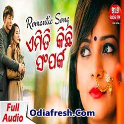 Emiti Kichhi Samparka (Nibedita) Odia Album Song
