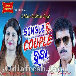 Single Ru Couple Haba - Papu Pompom, Lipsa Mahapatra