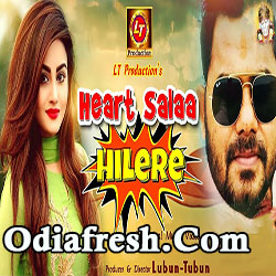Heart Salaa Hilere,Odia Dance Song by Ashutosh