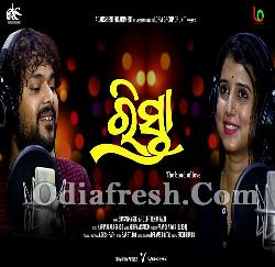 Rista - Odia Romantic Song