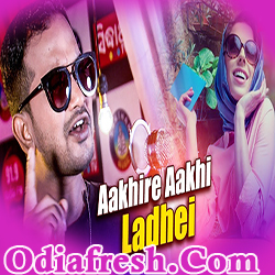 Aakhire Aakhi Ladhei,A Masti Song by Satyajeet