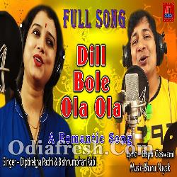 Dil Bole Ola la - Odia New Romantic Song By Bishnu Mohan, Diptirekha
