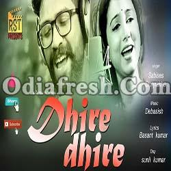 DHIRE DHIRE - NEW ODIA ROMANTIC SONG BY SABISESH, DIPTIREKHA