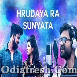 Hrudaya Ra Sunyata - Odia Sad Song By Sabisesh