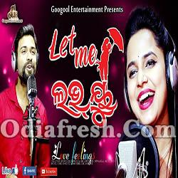 LET ME LOVE YOU - Romantic Odia Song (Asima Panda,Sabisesh)