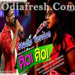 Mitha Mitha - Romantic Odia Song By  Sabisesh Mishra, Lopamudra