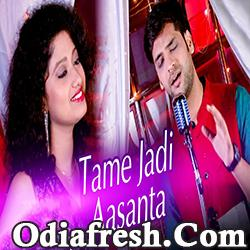 Tame Jadi Aasanta (Swayam,Arpita) A Romantic Song